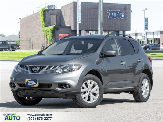 2014 Nissan Murano S (Stk: 526833) in Milton - Image 1 of 19