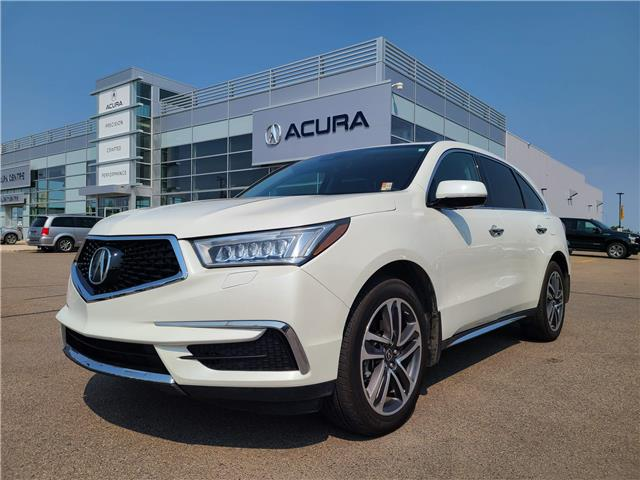 2017 Acura MDX Navigation Package (Stk: A4507) in Saskatoon - Image 1 of 9