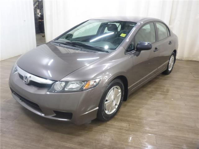 2010 Honda Civic DX-G (Stk: 21071758) in Calgary - Image 1 of 25