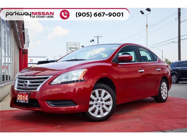 2014 Nissan Sentra  (Stk: N21340A) in Hamilton - Image 1 of 22