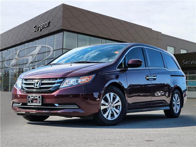 2015 Honda Odyssey EX (Stk: S20557A) in Ottawa - Image 1 of 28