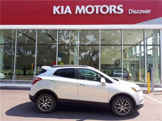 2017 Buick Encore Sport Touring (Stk: X5111A) in Charlottetown - Image 1 of 23