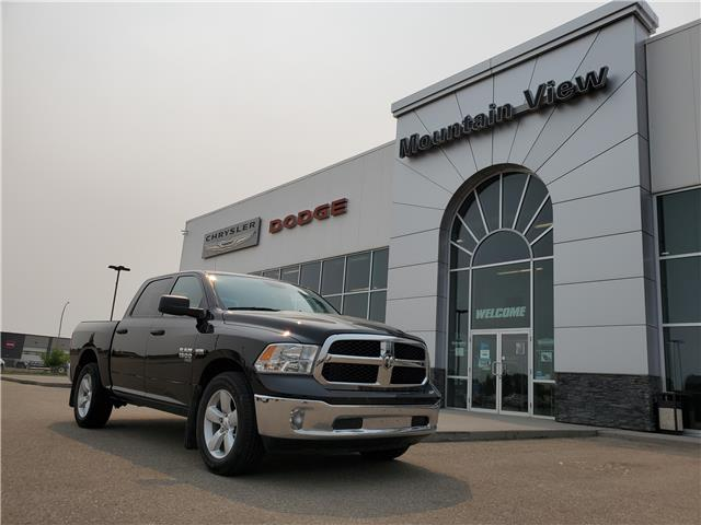 2020 RAM 1500 Classic ST (Stk: P3660) in Olds - Image 1 of 22