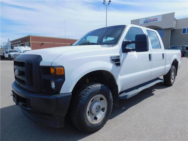 2008 Ford F-250  (Stk: C79304) in Leduc - Image 1 of 19
