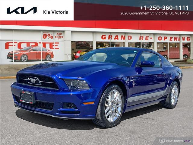 2014 Ford Mustang  (Stk: SE22-043A) in Victoria - Image 1 of 22