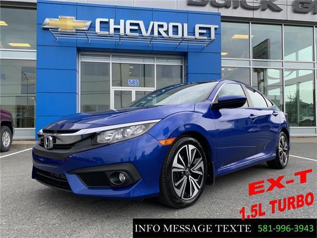 2017 Honda Civic EX-T (Stk: X8593) in Ste-Marie - Image 1 of 30