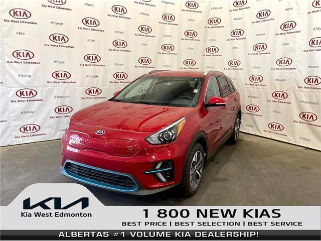 2021 Kia Niro EV EX+ (Stk: 23251) in Edmonton - Image 1 of 27