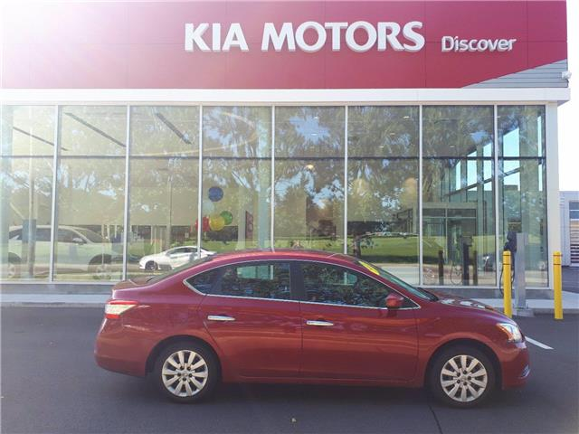 2013 Nissan Sentra 1.8 S (Stk: S7014B) in Charlottetown - Image 1 of 20