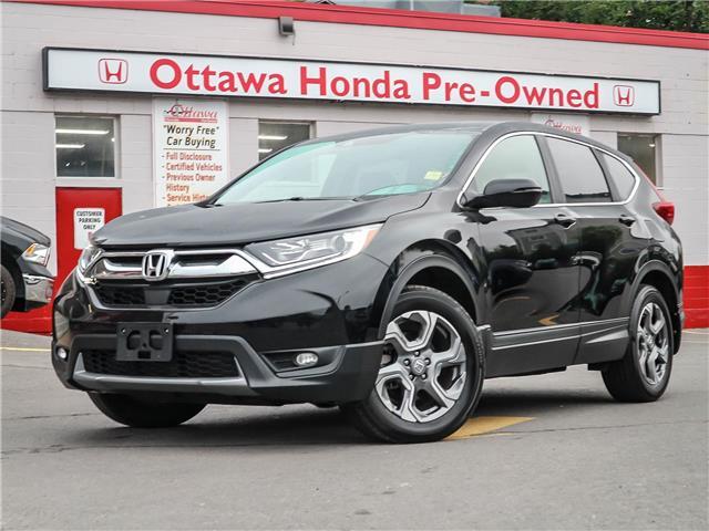 2019 Honda CR-V EX-L (Stk: H92180) in Ottawa - Image 1 of 30