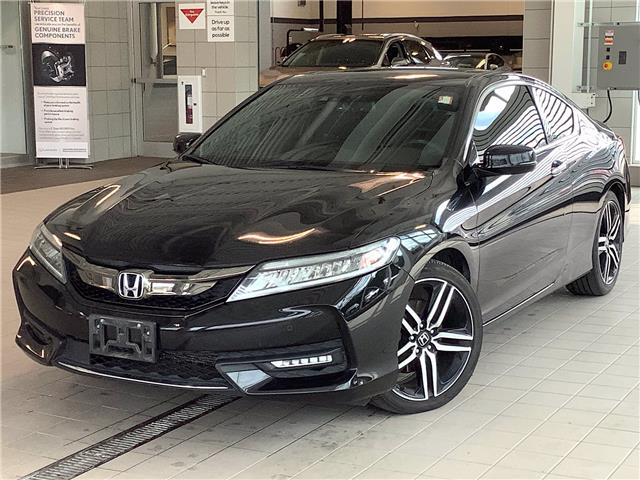2016 Honda Accord Touring (Stk: P19439A) in Kingston - Image 1 of 30
