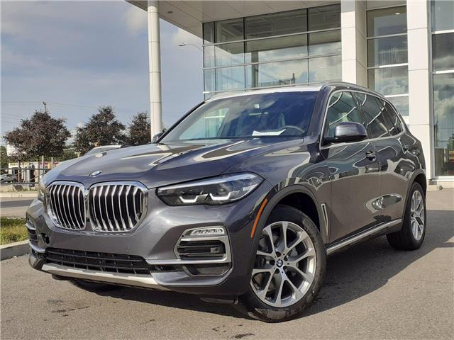 2021 BMW X5 xDrive40i (Stk: 14484) in Gloucester - Image 1 of 23