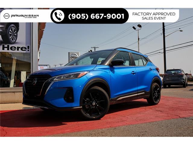2021 Nissan Kicks SR (Stk: N21233) in Hamilton - Image 1 of 22
