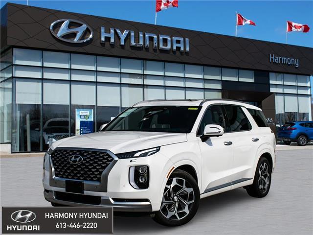 2021 Hyundai Palisade  (Stk: 22063a) in Rockland - Image 1 of 30