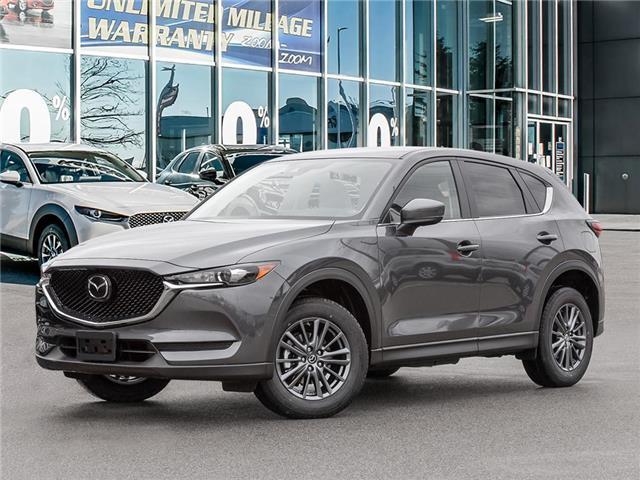 2021 Mazda CX-5 GS (Stk: 12341) in Ottawa - Image 1 of 23
