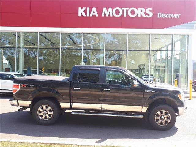 2013 Ford F-150 FX4 (Stk: S7033B) in Charlottetown - Image 1 of 24