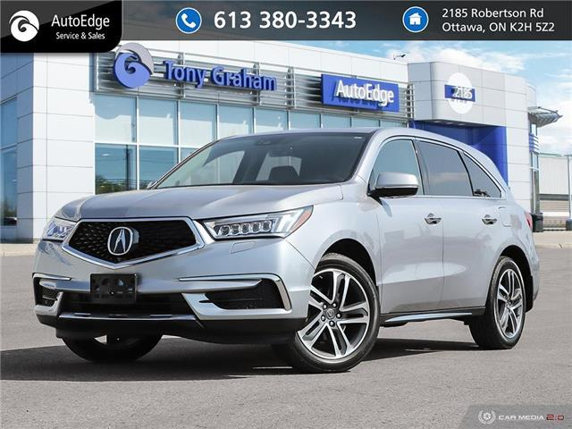 2017 Acura MDX Navigation Package (Stk: A0861) in Ottawa - Image 1 of 27