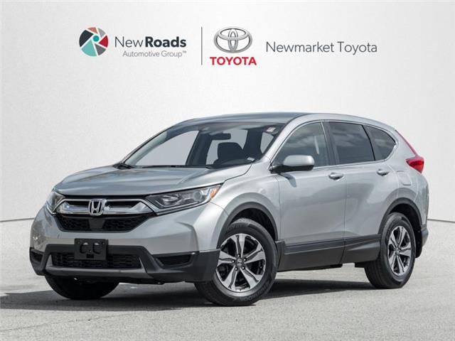2018 Honda CR-V LX (Stk: 6560) in Newmarket - Image 1 of 22