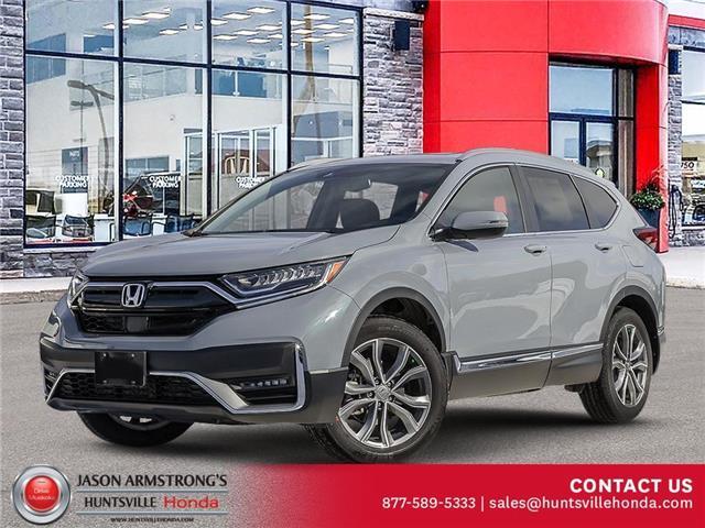 2021 Honda CR-V Touring (Stk: 221339) in Huntsville - Image 1 of 21