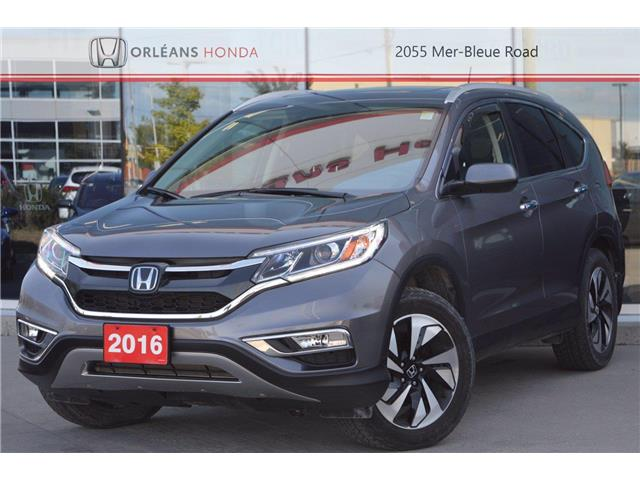 2016 Honda CR-V Touring (Stk: 16-220085A) in Orléans - Image 1 of 30