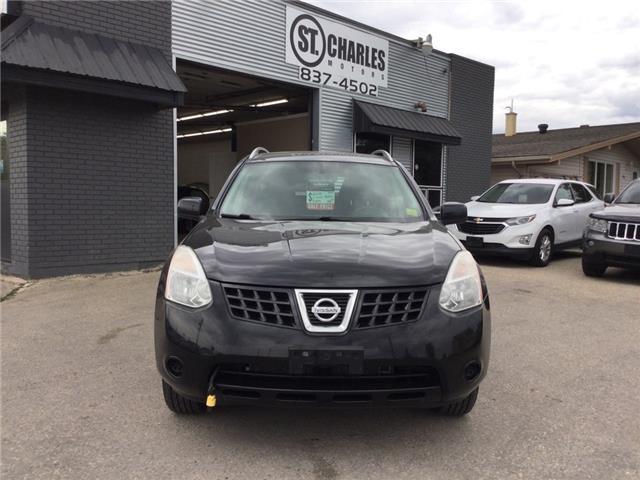 2010 Nissan Rogue S (Stk: ) in Winnipeg - Image 1 of 17