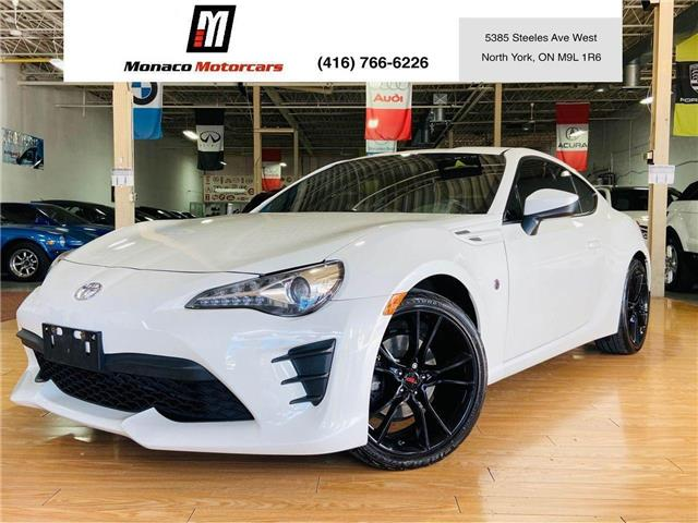 2017 Toyota 86  (Stk: 4410-6) in North York - Image 1 of 20