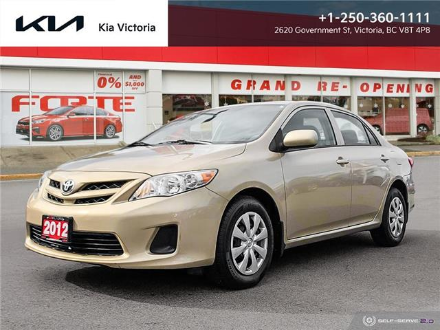 2012 Toyota Corolla S (Stk: A1886) in Victoria - Image 1 of 22