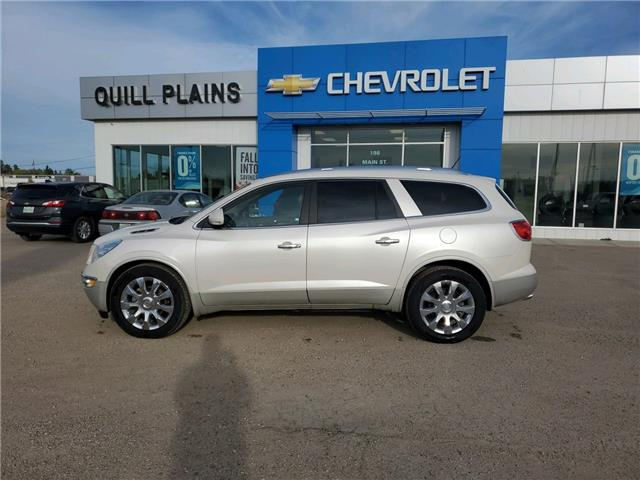 2012 Buick Enclave CXL (Stk: 21T165A) in Wadena - Image 1 of 19