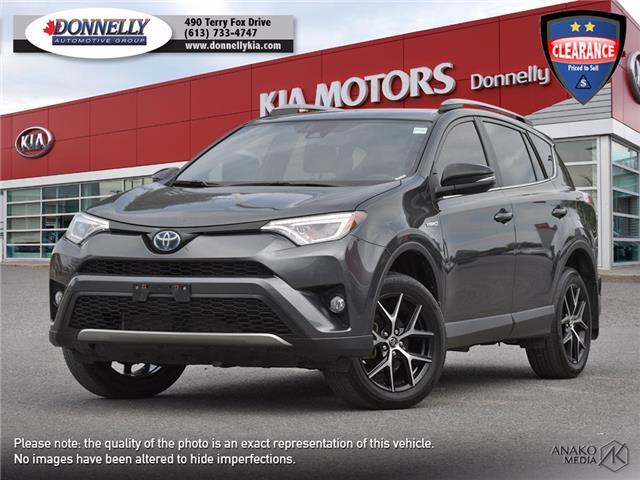 2018 Toyota RAV4 Hybrid SE (Stk: KU2583) in Ottawa - Image 1 of 29