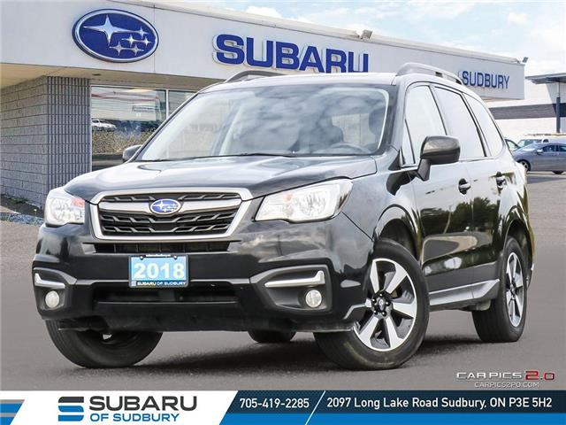 2018 Subaru Forester 2.5i Touring (Stk: S21293A) in Sudbury - Image 1 of 26