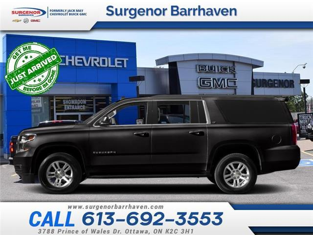 2017 Chevrolet Suburban LT (Stk: 210708A) in Ottawa - Image 1 of 1