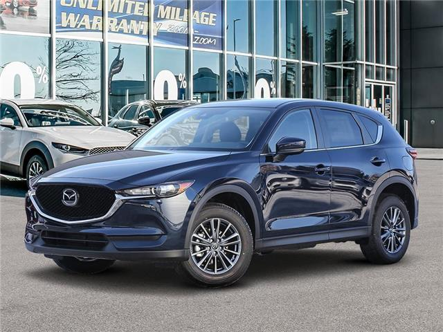 2021 Mazda CX-5 GS (Stk: 12372) in Ottawa - Image 1 of 23