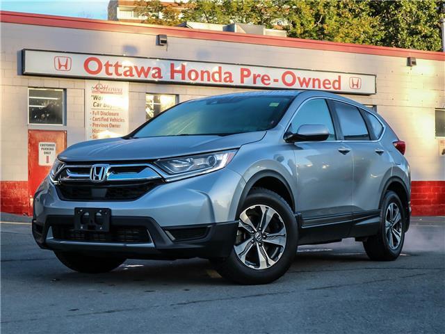 2019 Honda CR-V LX (Stk: H92890) in Ottawa - Image 1 of 27