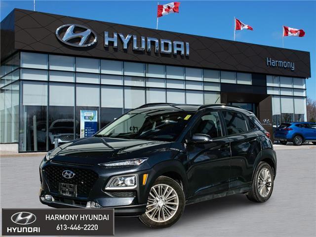 2018 Hyundai Kona 2.0L Luxury (Stk: 22109a) in Rockland - Image 1 of 29
