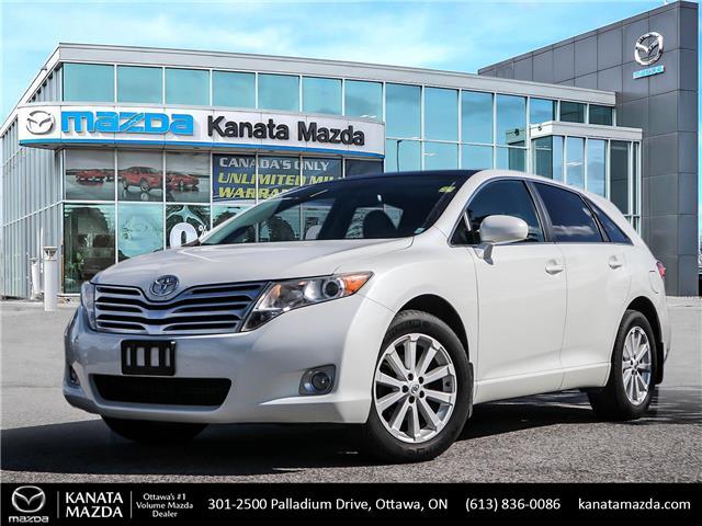 2010 Toyota Venza Base (Stk: 12367A) in Ottawa - Image 1 of 30