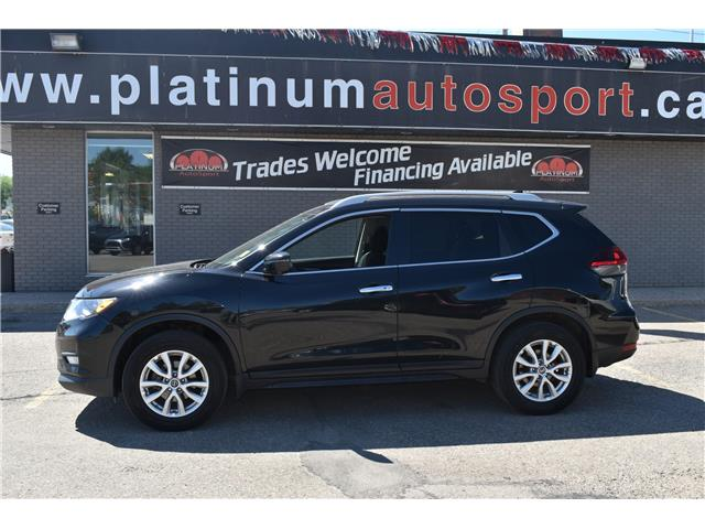 2018 Nissan Rogue  (Stk: A0184) in Saskatoon - Image 1 of 27