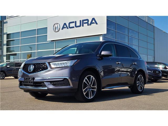 2017 Acura MDX Navigation Package 5FRYD4H45HB507879 A4582 in Saskatoon
