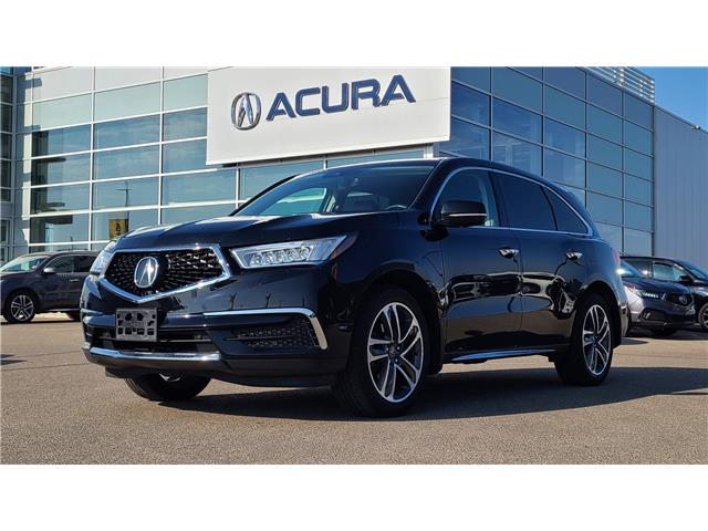 2017 Acura MDX Navigation Package (Stk: A4614) in Saskatoon - Image 1 of 22