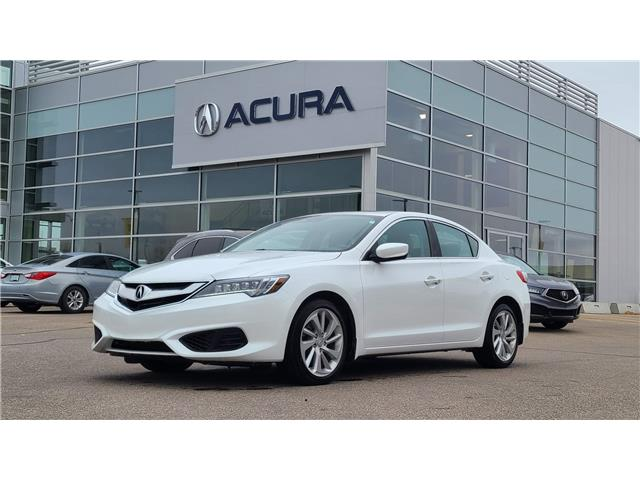 2017 Acura ILX  (Stk: A4605) in Saskatoon - Image 1 of 20