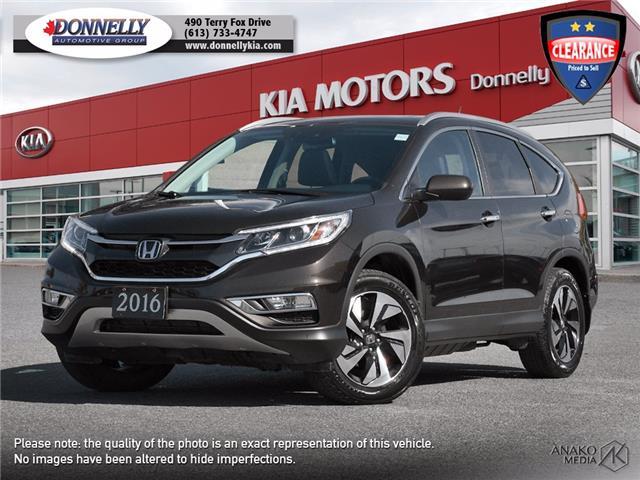 2016 Honda CR-V Touring (Stk: KW120A) in Ottawa - Image 1 of 30