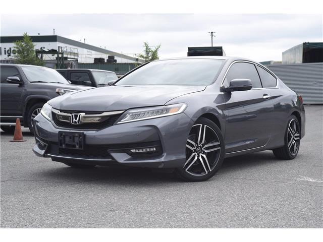 2017 Honda Accord Touring (Stk: 18-P2558) in Ottawa - Image 1 of 25