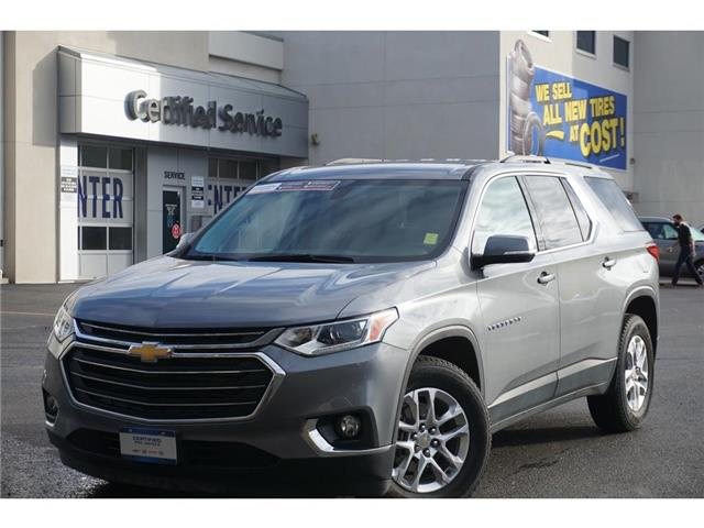 2019 Chevrolet Traverse LT (Stk: P3813) in Salmon Arm - Image 1 of 24
