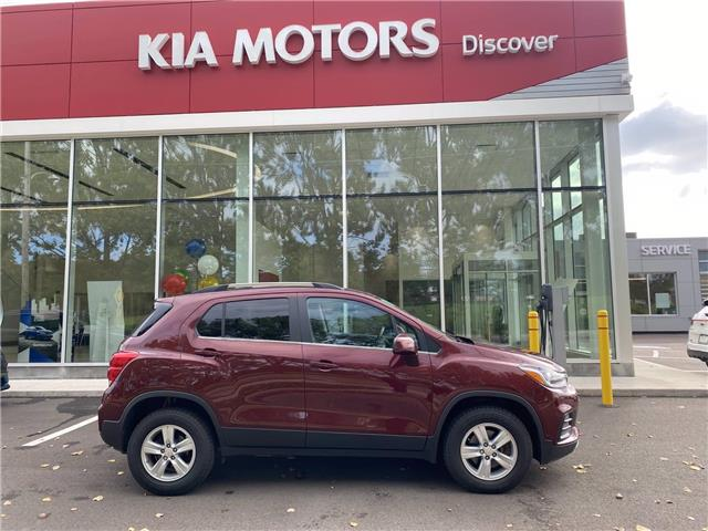 2017 Chevrolet Trax LT (Stk: X5148A) in Charlottetown - Image 1 of 13
