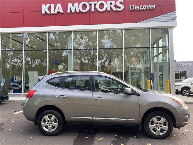 2013 Nissan Rogue S (Stk: S6806B) in Charlottetown - Image 1 of 7