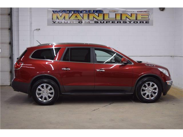 2012 Buick Enclave CXL (Stk: M01302A) in Watrous - Image 1 of 44