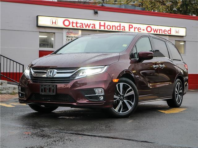 2018 Honda Odyssey Touring (Stk: H93260) in Ottawa - Image 1 of 30