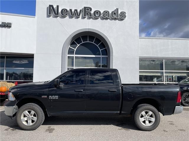2017 RAM 1500 ST (Stk: 25841T) in Newmarket - Image 1 of 9