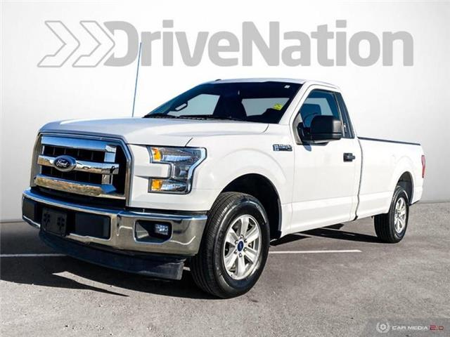 2017 Ford F-150 XLT (Stk: A4276) in Saskatoon - Image 1 of 23