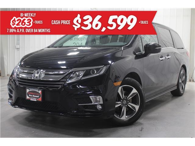 2018 Honda Odyssey EX-L (Stk: S067678A) in Winnipeg - Image 1 of 30