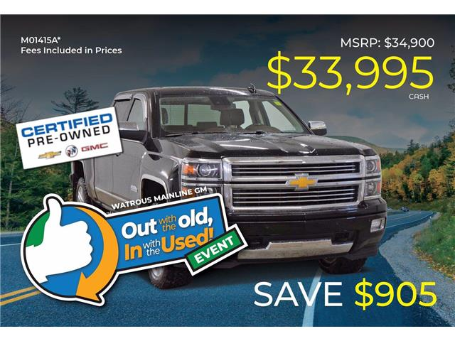 2015 Chevrolet Silverado 1500 High Country (Stk: M01415A) in Watrous - Image 1 of 50