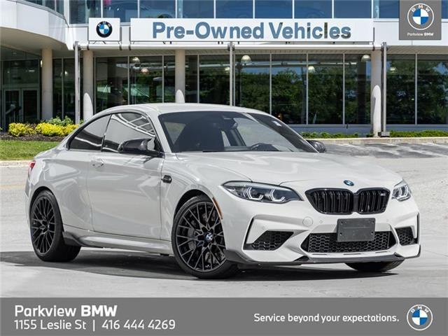 2019 BMW M2 Competition (Stk: 20683A) in Toronto - Image 1 of 29